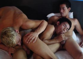 Kinky Bi, Gray and Dominic